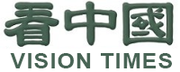 secretchina